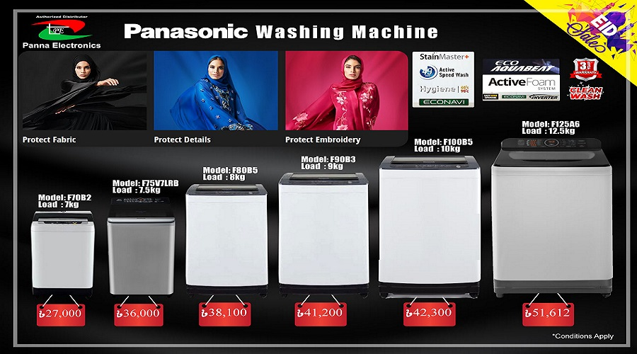 aLL-iN-oNE-Washuing-Machine