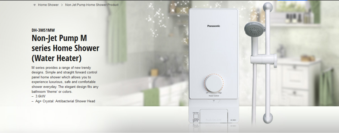 Best Electronics BDScreenshot 2020 08 25 Panasonic Water Heater Non Jet Pump DH 3MS1MW Panasonic MY