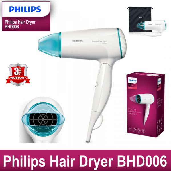 Best Electronics BDPHILIPS PRODUCTS 5