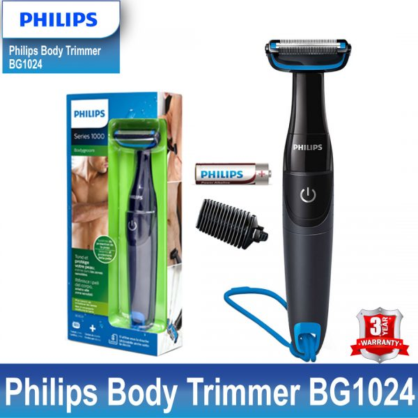 Best Electronics BDPHILIPS PRODUCTS 6